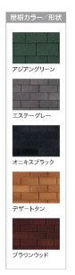 シンプルホームカラー.jpg
