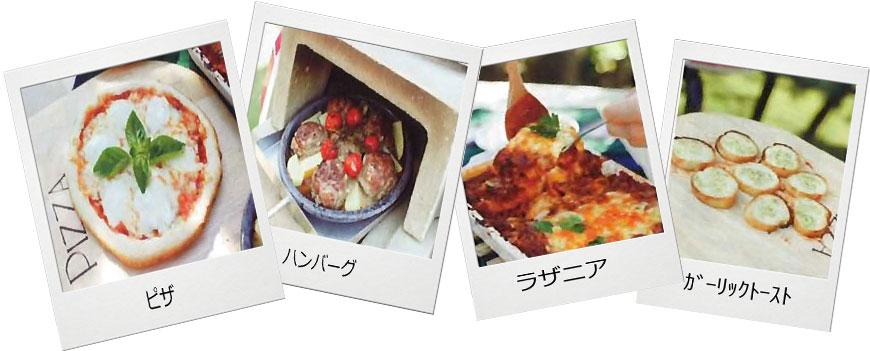 出来る料理jpg_02.jpg