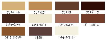 デザイナーズパーツ マテリアルカラー.jpg