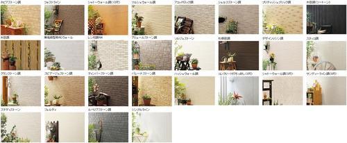 item-018-2.png