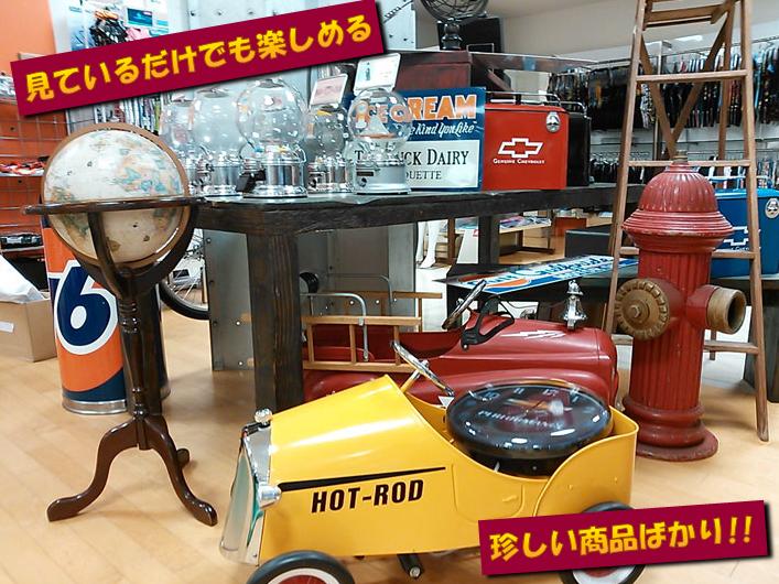 東急デパート展示商品008.png