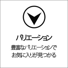 だんらんバリエーション.jpg
