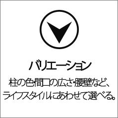 ココマバリエーション.jpg