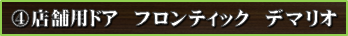 main-006-1.png